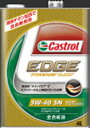 【1L×6缶セット】カストロールエンジンオイル EDGE 5...