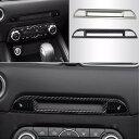 Mazda 新型 マツダ CX-5 CX5 KF系 2.2 20S 2.2 XD パーツ アクセサリー カスタム マツダ 用品 インテリアパネル コンソールパネル 座席 加熱する 1P 送料無料