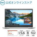 【7/30はP10倍!】Dell公式直販 【受注生産】 ノートパソコン Office付き 新品 Windows10プレミアム Inspiron 15 3000 (3505) AMD Ryzen 5 3500U (15.6インチFHD/8GB メモリ/512GB SSDスノーフレーク /Office Personal/1年保証)