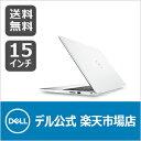期間限定SALE!【12/17 (月) までの特別価格】 Dell Inspiron 15 5000 ノートパソコンプレミアム・Office付