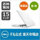 【4/23 (月) 10:00までの限定価格】Dell New Inspiron 15 5000ノートパソコンプレミアム・SSD搭載(即納モデル)
