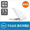 Dell New Inspiron 15 5000ノートパソ...