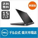 【4/23 (月) 10:00までの限定価格】Dell New Inspiron 15 7000 ゲーミング ノートパソコン プレミアム・GTX 1060搭載 ...