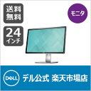 Dell プロフェッショナルシリーズP2415Q 24インチ HD 4K ワイドモニタ