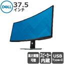 Dell デジタルハイエンドシリーズ U3818DW 37.5インチワイド曲面液晶モニター パソコンディスプレイ[新品]