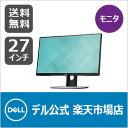Dell デジタルハイエンドシリーズ U2718Q 27インチワイド 4Kモニタ