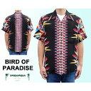 ショッピング父の日 ギフト コーヒー KAMEHAMEHA カメハメハ アロハシャツ バードオブパラダイス レーヨン ハワイ製 黒 ブラック 「BIRD OF PARADISE」