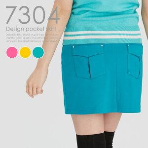 デザインポケットスカート レディース スカート
