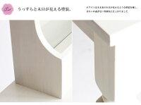 【送料無料】ローテーブルテーブルセンターテーブルリビングテーブルガラス天板テーブル90コレクションテーブルディスプレイテーブル引出し付き天然木グレーホワイト家具白家具inerenoアイネリノ
