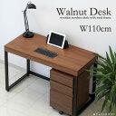 【送料無料】ウォールナットデスク パソコンデスク PCデスク デスク ウッドデでスク ライティングデスク ワークデスク SOHO 書斎机 学…