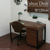 デスク ライティングデスク パソコンデスク デスク ウォールナット デスク ウッドデスク ワークデスク SOHO 書斎机 木製 ウォールナット 引き出し PCデスク ウォールナットデスク 【Walnut Desk】W1200/T-2314BR rankin