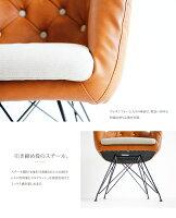 チェア椅子いすイスデスクチェアーオフィスチェアカフェチェアービンテージレトロレザーファブリックスチール脚肘あり肘付きパソコンチェアワークチェアおしゃれモダンアイアン