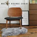 ウォールナットラウンジチェア チェア 椅子 座面高さ40cm ローチェア カフェチェア いす 木製 リラックスチェア ウォールナット 生地張…