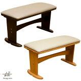 ダイニングベンチ 木製 【※ベンチのみ】テーブル・チェア別売り ダイニングチェア 椅子 いす ベンチ ダイニング 食卓用ベンチ ナチュラル
