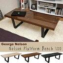 ネルソンベンチ プラットフォームベンチ 120 122 ジョージ・ネルソン Nelson Bench テーブル ディスプレイ ナチュラル アッシュ ブラウ…