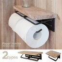 4500円〜 トイレットペーパーホルダー 木製 ウッド アンティーク ビンテージ 天然木 古材 1連 2連 カフェ トイレ ペーパーホルダー