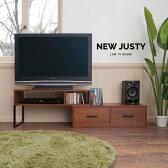 テレビボード テレビ台 TV台 伸縮式 83〜153cm ウォールナット木目 スチール フリーボード ローボード リビングボード new justy