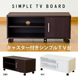�ƥ���� ���㥹�����դ� �ƥ�ӥܡ��� TV�� TV�ܡ��� ��81cm 80 32������б� ����ץ� ���եƥ���� �������֥饦�� �ۥ磻�� ���顼�ܥå��� �?�ܡ���