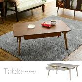 テーブル ローテーブル 引き出し付き 引出し 木製 北欧 幅90cm 奥行き50 ウッド 天然木突板 ダークブラウン ホワイト 引出し付テーブル
