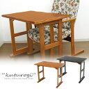 【送料無料】高座椅子用テーブル 和室テーブル 80cm幅 お年寄り テーブル 老人 年配 テーブル 机 作業台 座椅子と合わせて使いやすい …