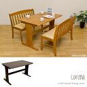 ダイニングテーブル 120 天然木 カントリー 北欧 4人用 ナチュラルテイスト ライトブラウン ダークブラウン 高さ71 【※テーブルのみ】…