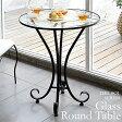 ガラステーブル ガラスラウンドテーブル 幅60 カフェテーブル コーヒーテーブル ティーテーブル ガラス アンティーク アイアン おしゃれ エレガント