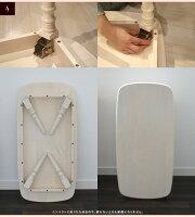 ローテーブルホワイト白アンティーク折りたたみ天然木のレトロな折りたたみローテーブル【sucreシュクレ】ホワイト