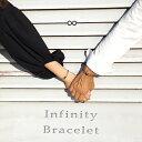 つけっぱなしOK 私達の2つの誕生石を身に付ける シンプル ブレスレット Infinity ダブ
