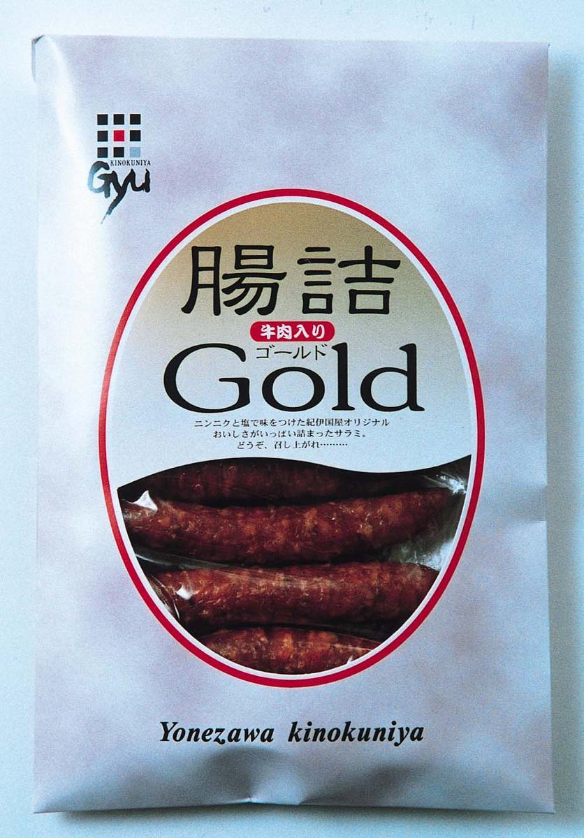 腸詰ゴールドの商品画像