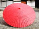 【送料無料!】本式野点傘 2.5尺 (赤)