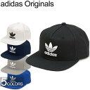 20%OFFセール adidas Originals アディダス オリジナルス