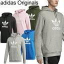 30%OFFセール adidas Originals アディ...