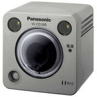Panasonic パナソニック【VL-CD265】VLCD265 センサーカメラ LEDライト付屋外タイプ【KK9N0D18P】