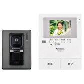 Panasonic パナソニック【VL-SV36KL】VLSV36KL カラーテレビ ドアホン