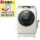HITACHI 日立【BD-V9800L-N】BDV9800...