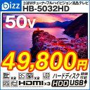 液晶テレビ 50インチ(50型) 外付けHDD録画対応 bizz(ビズ)HB-5032HD