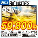 ▒╒╛╜е╞еье╙ 55едеєе┴(55╖┐) │░╔╒д▒HDD╧┐▓ш┬╨▒■ bizz(е╙е║)HB-5531HD