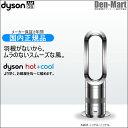 【国内正規品】【全国送料無料】ダイソン AM05 ファンヒーター hot+cool air multiplier(エアマルチプライアー) AM05NN ニッケル/ニッケル