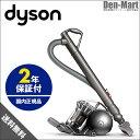 ダイソン DC48 タービンヘッド コンプリート サイクロン式掃除機(アイアン/サテンシルバー)【D...