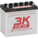 EB35-LR 3Kバッテリー製 12V35Ah L型端子 端子位置LR ディープサイクルEBバッテリー(GS EB35 LER相当品)