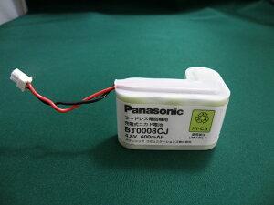 パナソニック コードレス ニカドバッテリー