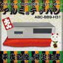 ABC-BB9-H31 アビカ ブルーレイ・DVDを手軽にバックアップ!スペシャル機能付デュプリケーター テッパン