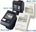 EF-4NA テンパール工業 一級漏電火災警報器 露出形 受信機 1級、互換性型 分割形変流器対応