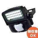 LC-3300SC90D OPTEX(オプテックス) LEDセンサライトON/OFFタイプ