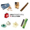 【送料無料】【福袋】【3000円】人気のお香&アロマアイテム...