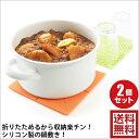 【送料無料】 福袋 2個セット Orishiki オリシキ ...