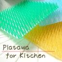 Platawa1-1