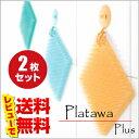 Platawa2-222