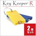 Key-f95