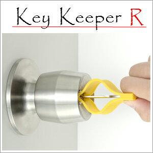 열쇠 지갑/열쇠/자물쇠/키 케이스/키 커버